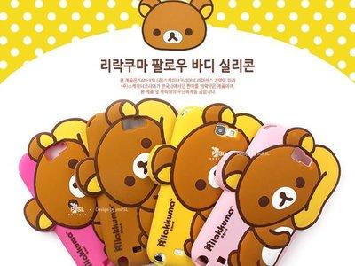 蝦靡龍美【KR172】Rilakkuma Samsung Galaxy Note2 拉拉熊懶懶熊手機軟殼 韓貨 韓國直送