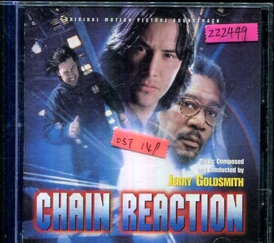 *還有唱片三館* CHAIN REACTION 二手 ZZ2449(需競標)