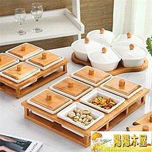 糖果盒陶瓷乾果盤 分格帶蓋客廳家用歐式水果過年糖果盒 零食堅果瓜子盤【陽陽木屋】