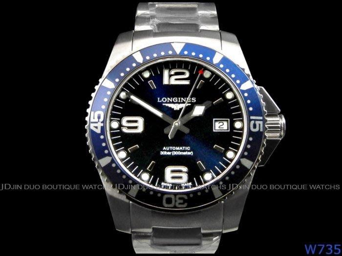金鐸精品~W735 LONGINES 浪琴 HydroConquest 系列深海征服者藍水鬼自動上鍊潛水男錶 全新品
