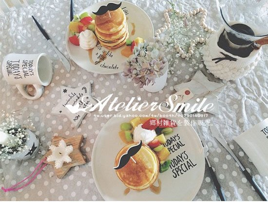 [ Atelier Smile ] 鄉村雜貨 10吋 today's special 陶瓷 大餐盤 牛排盤 水果盤  #