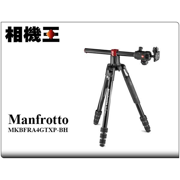 ☆相機王☆Manfrotto Befree GT XPRO〔MKBFRA4GTXP-BH〕鋁合金三腳架套組 (3)