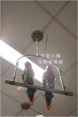 (台中 可愛小舖)田園鄉村風兩隻鸚鵡造型吊燈玻璃彩繪小鳥與鳥籠造型吊燈可愛居家新家裝潢豪宅別墅透天公寓酒館飲料店