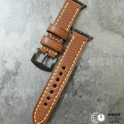 $娜娜錶帶$  義大利蘋果錶帶 44mm 42mm 40mm 38mm 棕色 5代 4代 手工 牛皮 真皮 油蠟 錶帶