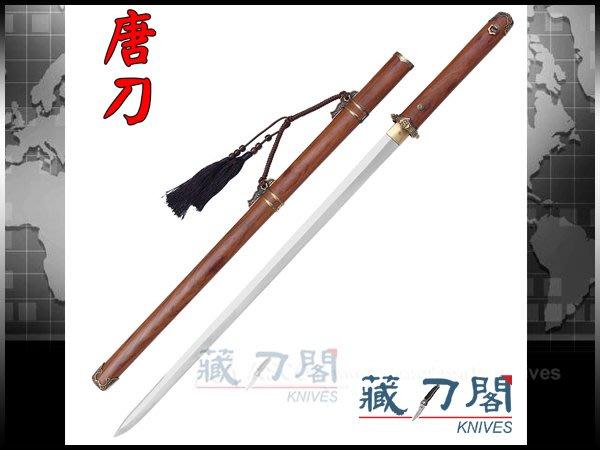 《藏刀閣》唐人刀劍-簡裝唐刀(酸枝木鞘)