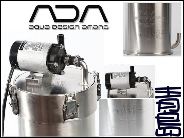 PY。。。青島水族。。。105-1018日本ADA----白金不鏽鋼.不銹鋼圓桶過濾器==ES2400-EX2