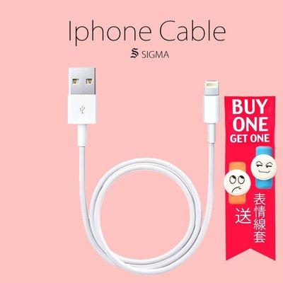 iphone充電線 apple充電線 原廠品質 傳輸線 lighting 充電線 蘋果充電線