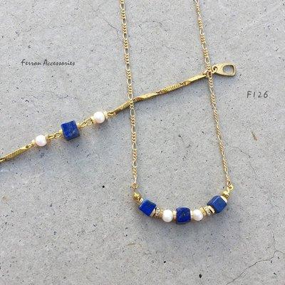 Ferron Accessories  F126  方塊青金石項鍊    訂製 Handmade 復古 歐美 黃銅