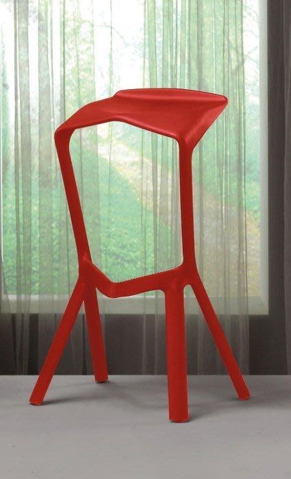 【DH】商品編號G1029-3商品名稱蒂珊造型椅(圖一)黑色/紅色/白色。三色可選。可收納不佔空間。主要地區免運費