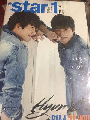 全新 現貨 韓國明星畫報 @Star 1 Vol.16(13年7月號) : 玄彬(絶版珍藏價390元免運費)