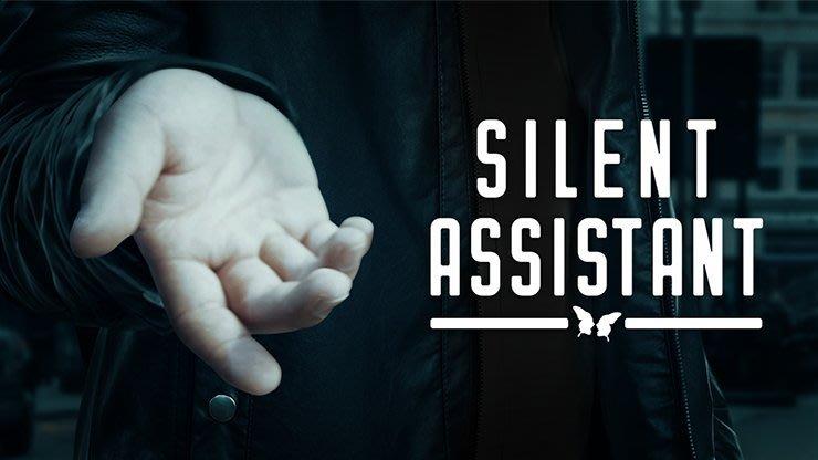 [魔術魂道具Shop]無聲暗器~~Silent Assistant by SansMinds