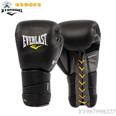 ❀Lexare❀EVERLAST正品PROTEX3 LACED BOXING GLOVES 比賽款拳擊手套 拳套