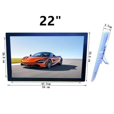 五五21.5寸22寸數碼像框電子相冊廣告機視頻播放器HDMI商超壁掛大高清