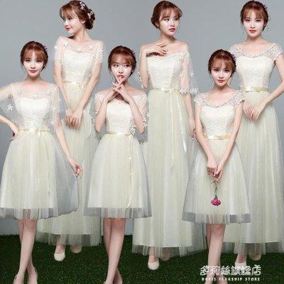 伴娘禮服女新款韓版姐妹團伴娘服長款灰色顯瘦一字肩洋裝短