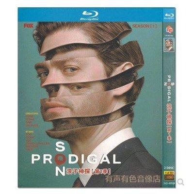 【博鑫音像】藍光BD浪子神探 第一季 Prodigal Son Season 1 (2019)    僅支持藍光機 影視達高清DVD@wc96926