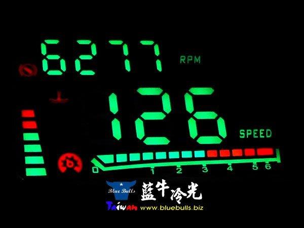【藍牛冷光】EG8 翡翠綠光 OBD HUD 抬頭顯示器 時速轉速水溫電壓油耗 自帶反射罩 飛利浦LED搭載 OBD2