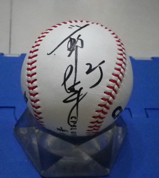 棒球天地---統一獅 鄧志偉  簽名全新職棒23年比賽球.字跡漂亮