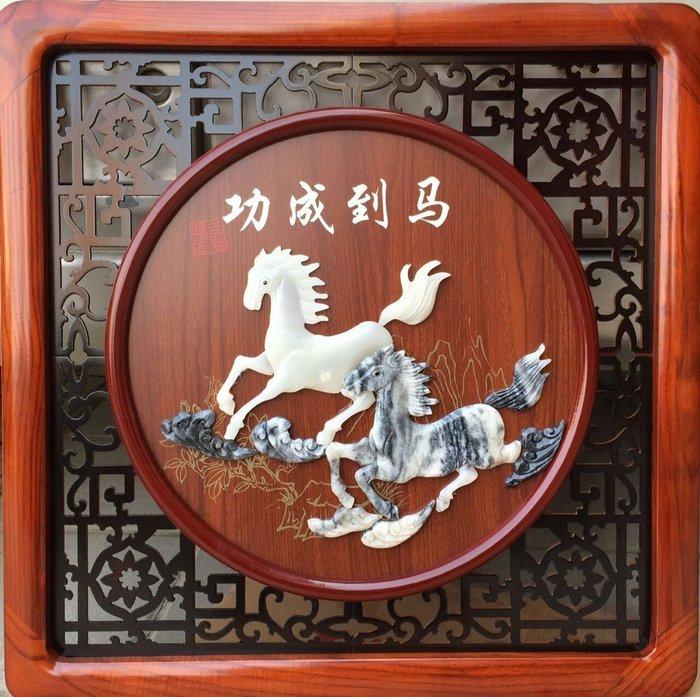 客廳中式古典玉畫掛畫四條屏玉雕畫裝飾畫 單幅裝飾畫 馬到成功 玉畫38