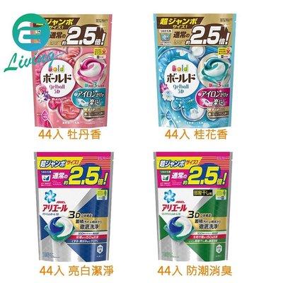 【易油網】日本P&G ARIEL BOLD 3D抗菌除垢花香洗衣膠球 洗衣球 44入 補充包 台北市