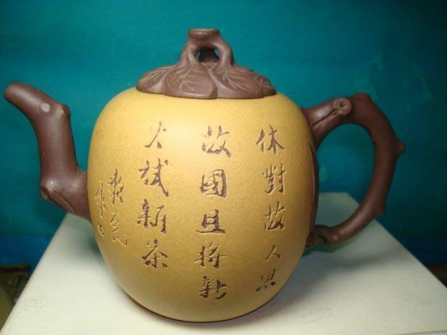 [有壺同享]中國宜興內紫外黃木瓜壺750CC770.