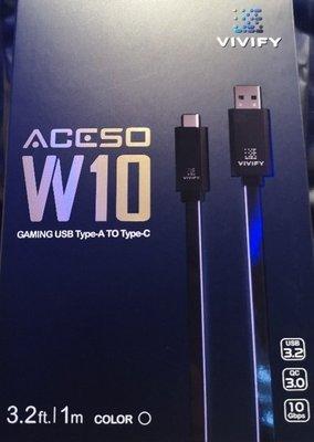 【名展音響】 VIVIFY Aceso W10 全球首發 電競RGB 紅光USB TYPE C快充傳輸線 1米