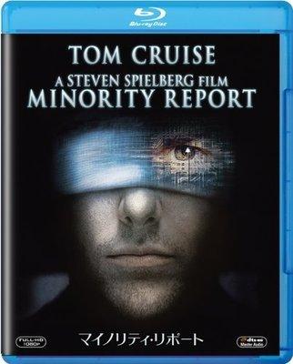 毛毛小舖--藍光BD 關鍵報告 Minority Report 日本版(中文字幕) 湯姆克魯斯
