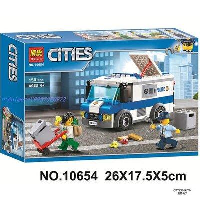 ∞Anime∞樂高城市系列銀行運鈔車警察抓壞蛋60142拼裝積木玩具10654