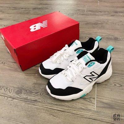 (貳柒商店) New Balance 708 NB708 女款 白色 白綠 老爹鞋 休閒 復古 小白鞋 WX708BT