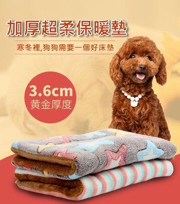 【冬季熱賣】寵物雙面法蘭絨夾棉毯子-星...