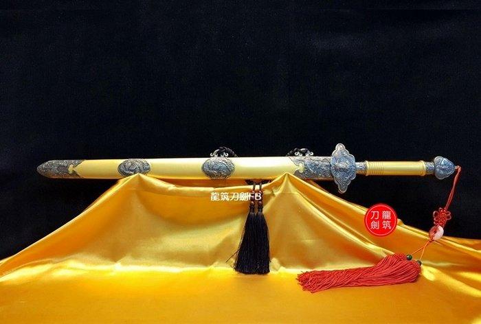 鳳凰桃木劍 二尺9   劍身桃木長度2尺 金粉漆面 鳳凰裝具配件 七星劍 桃木劍 鳳凰劍 太子槍 關刀 龍筑刀劍