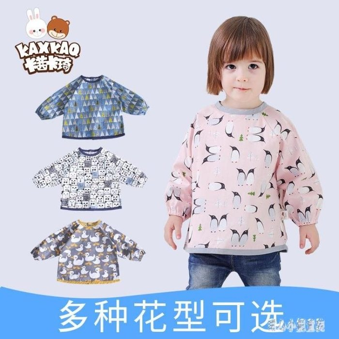 兒童圍兜 寶寶罩衣秋冬棉質吃飯衣防水防臟男童女孩圍兜嬰幼兒童反穿衣 CP3552