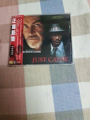 Just cause 正當防衛 電影原聲帶cd全新未拆