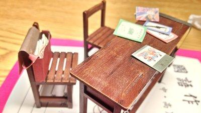 模型完成品Q版1:12 懷舊小學課桌椅一桌2椅(請先連繫勿直接下標)