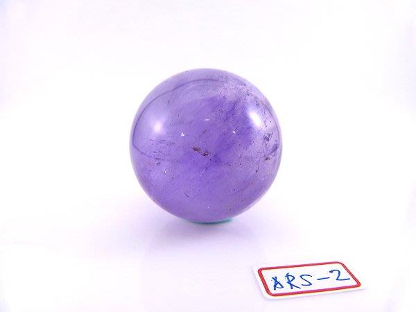 ☆寶峻晶石館☆特價出清~開運招財 智慧 紫水晶球 ARS-2