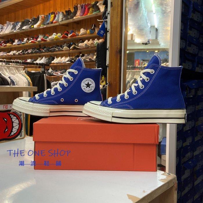 Converse Chuck Taylor 70s ㄏ 三星標 藍色 寶藍色 高筒 復刻 帆布鞋 168509C