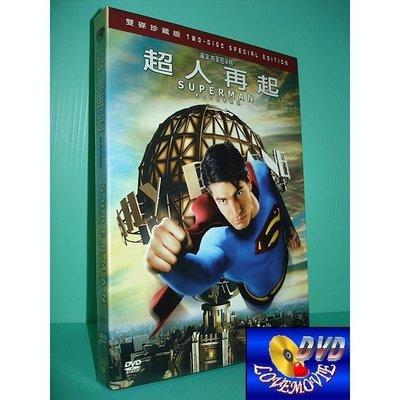 三區台灣正版【超人再起Superman Returns(2006)】雙碟珍藏版DVD全新未拆《布蘭登羅素》
