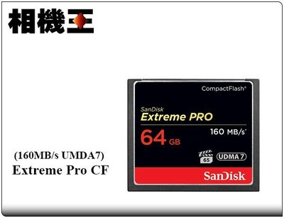 ☆相機王☆SanDisk Extreme Pro CF 64GB 記憶卡 ﹝160/150MB﹞公司貨 (2)