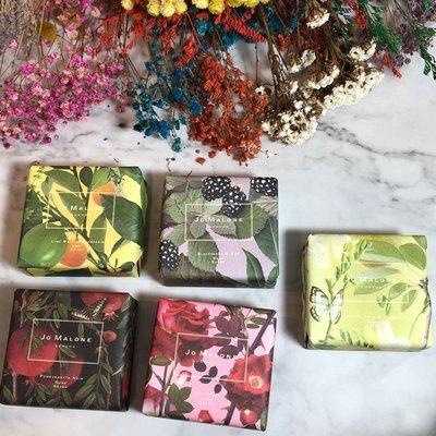 美代小舖 Jo Malone 限量香皂 (英國梨,黑石榴,青檸,黑莓與月桂葉,紅玫瑰) 任選3件有專屬禮盒 現貨