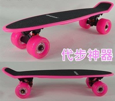 3#全粉4輪超跑輪滑板代步神器,72MM大輪,承重150KG 小魚板,成人兒童刷街板,5贈品;生日禮物 玩具 禮品