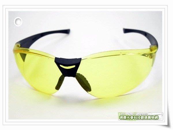 【光學科技大廠款】超質感頂級PC材質黃色夜用鏡片防風太陽眼鏡,下殺含運!