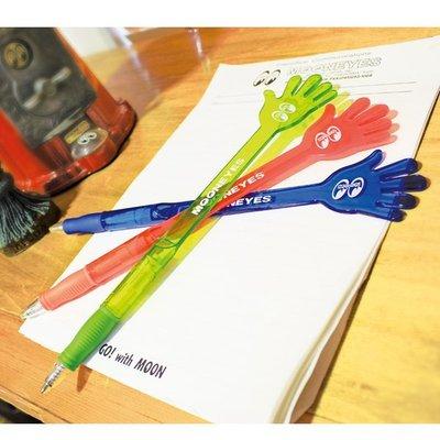 (I LOVE樂多)MOON High Five Pen造型原子筆