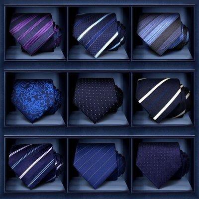 現貨/黑色男裝領帶正裝8cm學生英倫職業上班韓版藍色禮盒裝新郎結婚女/海淘吧F56LO 促銷價