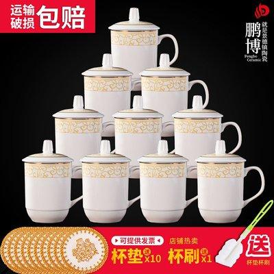 @生活家居城景德鎮陶瓷茶杯帶蓋辦公杯家...