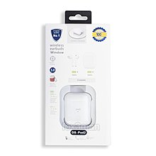 DS-POD2 新款藍牙耳機套裝 V5.0 彈屏電量顯示 自動配對 可使用QI無線充電板