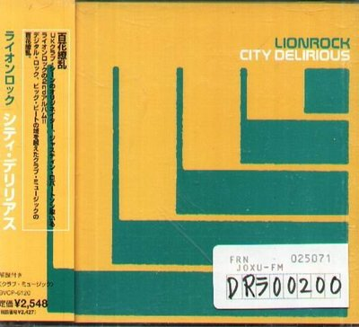 K - LIONROCK - CITY DELIRIOUS - 日版 - NEW
