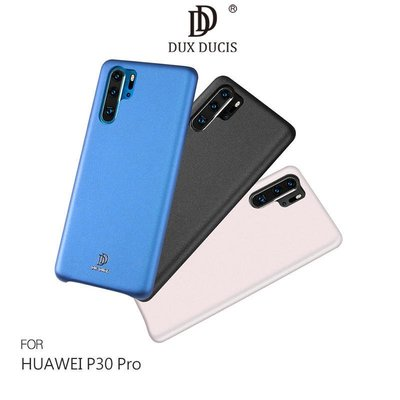 --庫米--DUX DUCIS HUAWEI P30 Pro PU皮保護殼 軟殼 鏡頭螢幕加高保護 防指紋