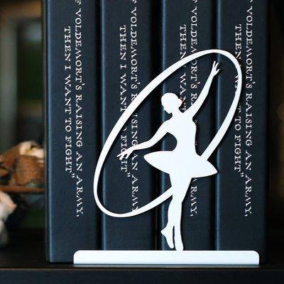 歐式鐵藝書擋《芭蕾-優雅白》質感 設計 書擋 文具收納 剪影 婚禮小物 情人節禮物 【OPUS東齊金工】NE-ba10W