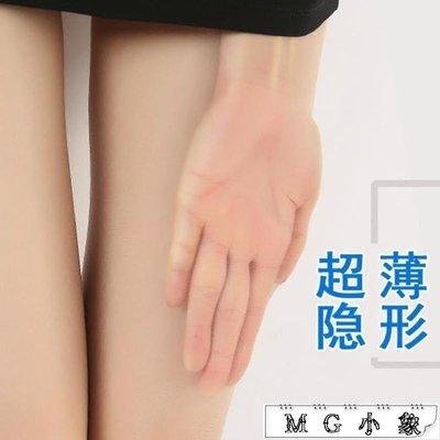 長絲襪  水晶襪5d超薄防勾絲連褲襪