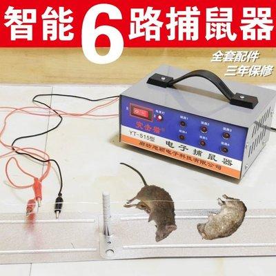 【安安3C】電子捕鼠器高壓家用電貓驅鼠...