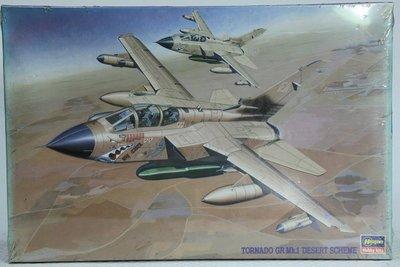 【統一模型】HASEGAWA《英國TORNADO GR Mk.1 DESERT SCHEME》1:72 # 51555